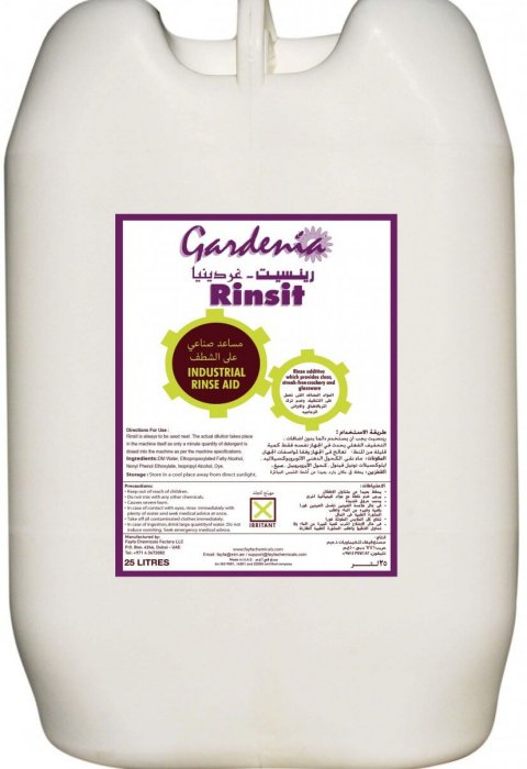 RINSIT - Rinse Aid for Hotel, restaurants Catering Cleaning
