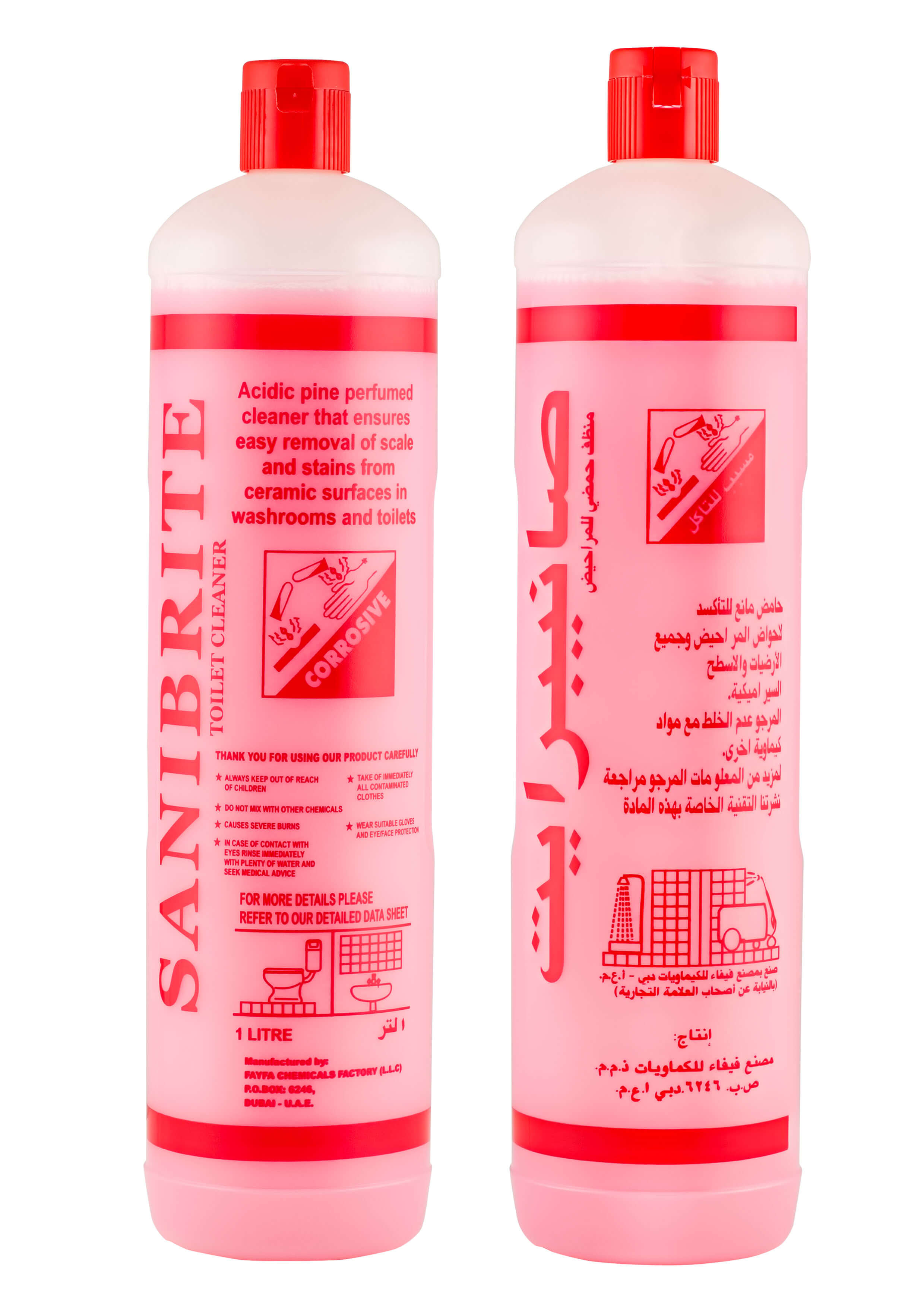 Uae Leading Industrial Cleaning Chemical Products