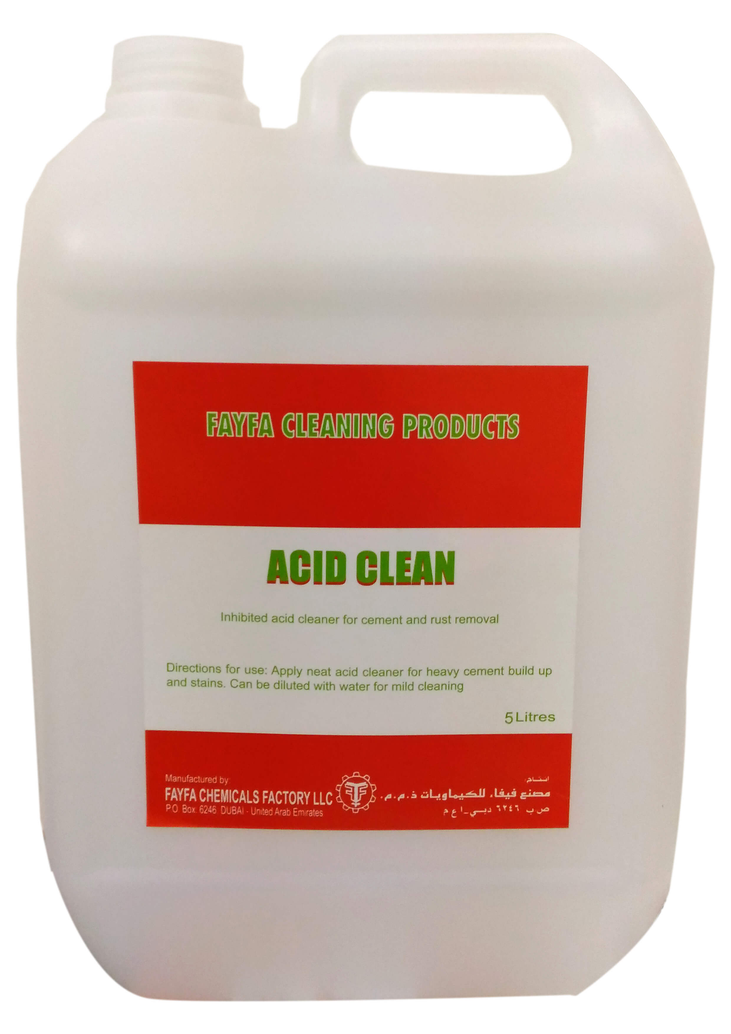 Toilet Cleaner Industrial Cleaning Products In Dubai