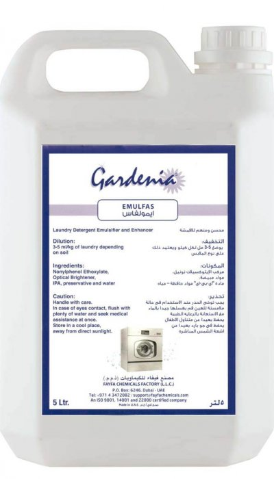 Laundry Chemicals Suppliers In Uae - Laundry With Best